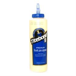 Клей Titebond II Premium столярный 473 мл TB5004